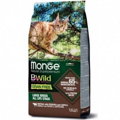 Monge Monoprotein konservai su Jautiena, suaugusioms sterilizuotoms katėms 85g