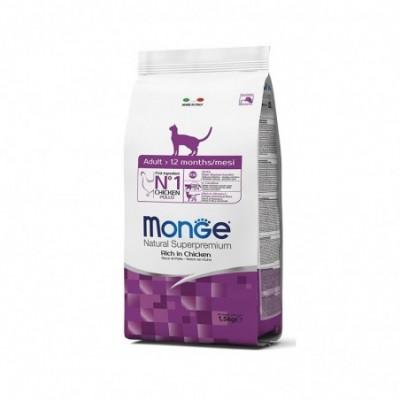 Monge Monoprotein konservai su Upėtakiu, kačiukams 85g