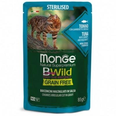 GIMCAT GRASBITS skanėstai katėms su žole 50 g