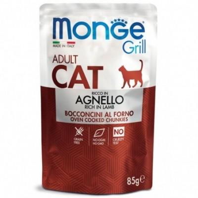 Gemon Cat Sterilisate konservuotas paštetas su Kalakutiena, sterilizuotoms katėms 400g