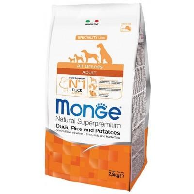 BONEY RUSTICK SALAMI MINI skanumynas šuniui saliami skonio 200 g