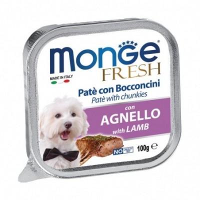 Gemon visavertis konservuotas paštetas su Kalakutienos gabaliukais, visų veislių suaugusiems šunims 150g