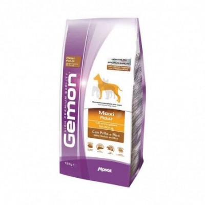 """GEMON"" CAT STERILISATE..."